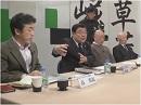 3/3【討論!】本当のことを言おう!朝鮮半島情勢[桜H27/12/26]