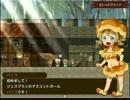 【実況プレイ】ココア姫と伝説のパン【Xtool】【part4】