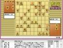 気になる棋譜を見ようその641(藤井九段 対 菅井七段)