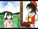 淡々と進む東方手書き漫画【首無し】その2