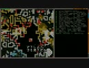 * ≪Dwarf Fortressプレイ動画 Giltbeast砦≫ * Part8(終)