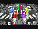 【手描き】六つ子で/メカクシ/コード【合松】【完成版】