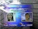 【ニコニコ動画】2000-2001GPF スーパーファイナル ヤグVSプル対決を解析してみた