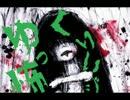 【其の60】ゆっくり怖いマジキチさん【常闇の10連発!!】