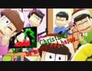 【MMDおそ松さん】カラ松がギターを弾いてる周りが煩い thumbnail