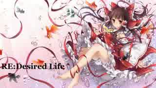 【東方ボーカルアレンジ】RE:Desired Life【C89】