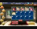 【千年戦争アイギス】小人と巨人☆3【覚醒王子】 thumbnail