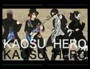 【人力MSSP】カオスヒーローを歌っていただきました。