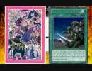 【遊戯王】 同胞の絆型ゴーストリック 【ADS】