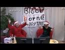 NGC『Bloodborne』生放送 第39回 1/5 thumbnail
