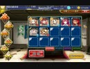 【千年戦争アイギス】小人と巨人2☆3【覚醒王子】 thumbnail