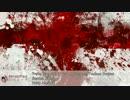 【東方マッシュアップ】Scarlet Killing【亡き王女の為のセプテット】 thumbnail