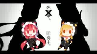 【UTAU/PV】 クノイチでも恋がしたい 【条音朱珠・遠音チア】 thumbnail