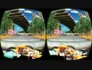 OculusRiftでパワードリフトもどき