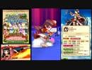 【白猫プロジェクト】 フォースター☆プロジェクト 17th 剣士