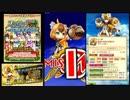【白猫プロジェクト】 フォースター☆プロジェクト 17th 武闘家