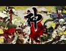 【実況】この覇道に、魂を懸けろ―『神咒神威神楽 曙之光』 第壱話 thumbnail