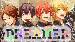 【オリジナル楽曲】Dreamer【浦島坂田船】