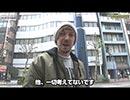 NO LIMIT -ノーリミット- 第133話(1/4)