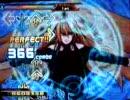 DDR SuperNova PS2 Xepher (鬼) フルコンボ