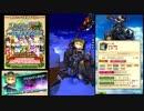 【白猫プロジェクト】 フォースター☆プロジェクト 17th 竜