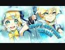 【鏡音誕生祭2015】好き!雪!本気マジック【カバー】