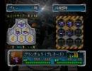 ZOIDS2 ゾイド2 ZOIDS ゾイド ニコニコ隊の激戦!! ミッション1の②