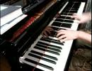 『久遠~光と波の記憶~』を弾いてみた【FF10-2】