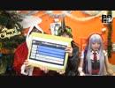ミラ・渚・ケンちゃんの白猫やらニャイト#9【闘TV(火)①】後半