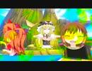 竜の島☆.mp4 thumbnail