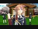 【MMD刀剣乱舞】 大将組でサウザン桜するはずだった 【大将組+α】