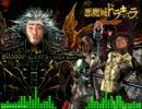 Bloody Tears ~IIDX Remix~ feat.淫夢.mp4545