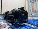 滋賀プラレール鉄道物語第10話『C62-2とクリスマス』
