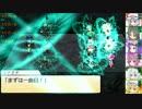 【SW2.0】東方紅地剣 S5-5【東方卓遊戯】