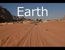 【オリジナル】『Earth』【結月ゆかり】