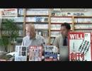 花田紀凱と元新日本プロレスの馳浩は似ているか? 第172回 週刊誌欠席裁判(生放送)その3