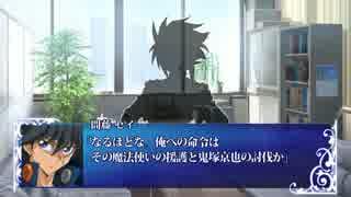 【遊戯王】主人公達のマギカロギア03