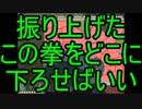 【HoI2】知り合いたちと本気で宇宙人と戦ってみた最終回【マルチ】 thumbnail