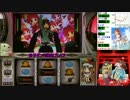 SLOT魔法少女まどか☆マギカ ミッションクリア目指して 設定5 Part9 thumbnail