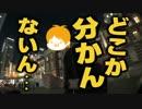 【旅動画】ぼくらは新世界で旅をする Part:0【中国拉麺編】 thumbnail
