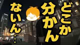 【旅動画】ぼくらは新世界で旅をする Part:0【中国拉麺編】
