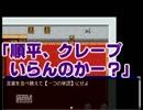 syamu_game(月神) Clown's pavilion実況まとめ