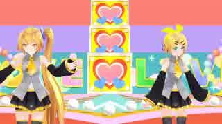 【MMD】 Tda式リンとネル・デフォ服でdrop pop candy