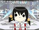 【ユキV4_Natural】グッド・ナイト・ベイビー【カバー】