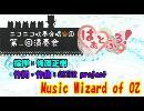 【吹奏楽】ニコニコ吹奏合唱楽団 Music Wizard of OZ【合唱】
