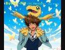 【歌ってみた】Butter-Fly~tri.Version~【イブリース】