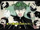 【手描きおそ松】ロス/トワ/ンの/号哭歌いたかった【合松】 thumbnail