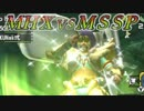 【MHX】世紀末的カオス4人衆が実況!!今年のディノバルド編【モンハン】 thumbnail
