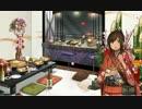 【艦これ】 正月限定新春ご挨拶ボイスまとめ(元日版) thumbnail