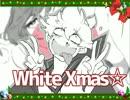【正月だけど】クリスマス?なにそれ美味しいの?【鏡音リンレンV4X】